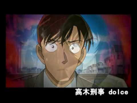 高木渉 (名探偵コナン)の画像 p1_13