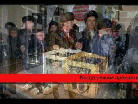 Алексей Караковский & Происшествие - Безопасность