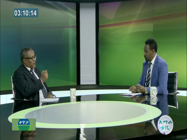Interview With Gedu Andargachew