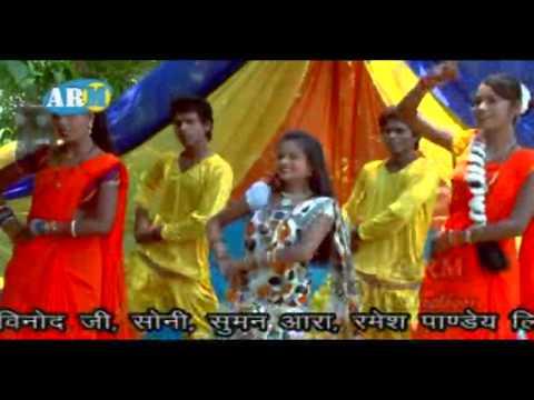 New 2015 Bhojpuri Bol Bam Song    Charhal Sawanwa Jhumata Manwa    Sanjiv Kumar video