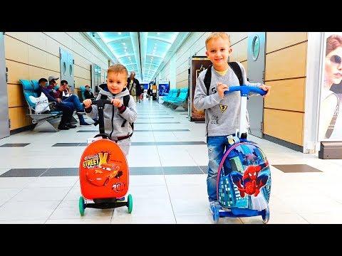 Микс– Vlad and Nikita New Family Tour