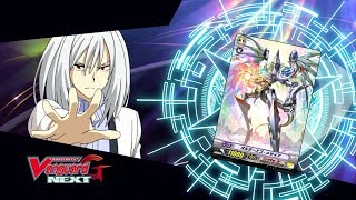 [TURN 29] Cardfight!! Vanguard G NEXT Official Animation - Diffrider