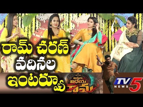 Ram Charan Family Members Interview | Vinaya Vidheya Rama Team Interview | TV5 News