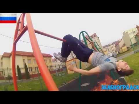 Воркаут: Эпичные трюки на турнике