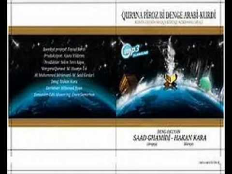 CUZ-27  Quran in Arabic Kurdish, Kürtçe, Kurdi New Translation 2012 Qurana Piroz Bi Denge Kurdi