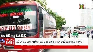 Xử lý nghiêm xe đón khách sai quy định trên đường Phạm Hùng | Nhật ký 141