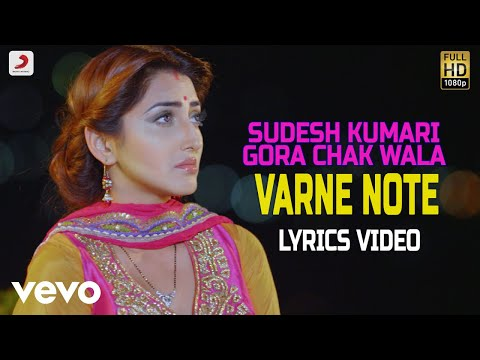 Varne Note - Lyrics Video | Sudesh Kumari & Gora Chak Wala