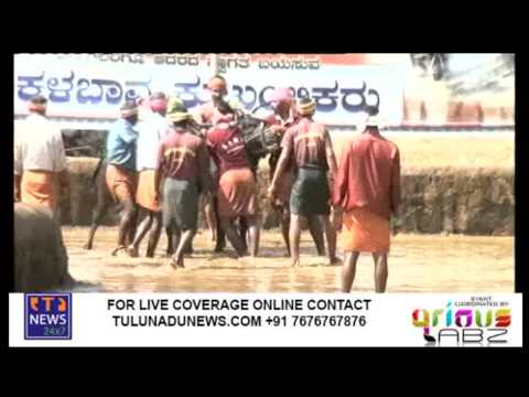 Tulunadu News - Aikala Kanthabare Boodabare Jodukere Kambala 2013 DVD 4