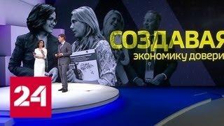 """Программа """"Факты"""" от 25 мая 2018 года - Россия 24"""