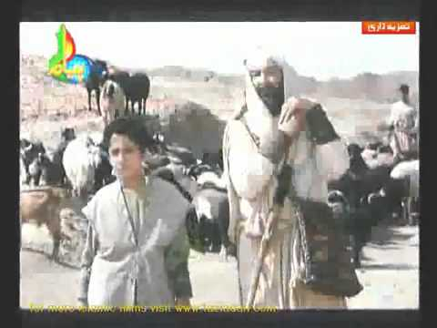 Youtube - Movie Prophet Yousuf A.s Urdu Episode 1 Part-2.flv video