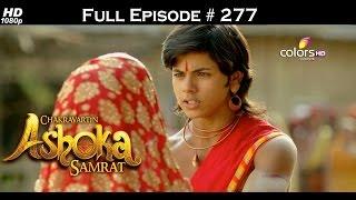 Chakravartin Ashoka Samrat - 17th February 2016 - चक्रवतीन अशोक सम्राट - Full Episode(HD)