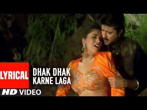 Lyrical : Dhak Dhak Karne Laga Full Song With Lyrics | Beta | Anil Kapoor, Madhuri Dixit video