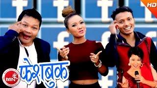 New Nepali Lok Dohori 2073/2017   Facebook - RajKumar Baniya & Radhika Hamal   Ft.Rasmi Tamang