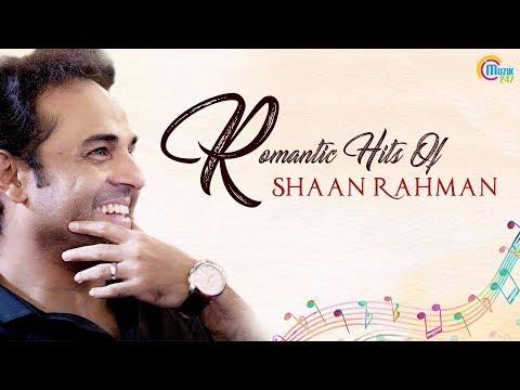Romantic Hits Of Shaan Rahman   Malayalam Audio Songs Jukebox   Official thumbnail