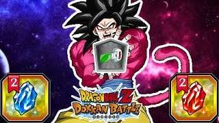 SEE ENEMY SUPER ATTACKS?! NEW SCOUTER ITEM! RED&BLUE DRAGON STONES RETURN! NEW STORY! Dokkan Battle