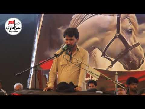 Zakir Tanvir Abbas  | Majlis e Aza 14 Aug 2017 | Dera Peer Syed Shabeer Hussain Shah |