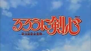 "Samurai X - Sobakasu "" Op.1"