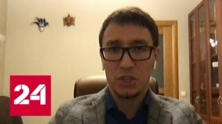 Эксперт о будущем российско-израильских отношений - Россия 24