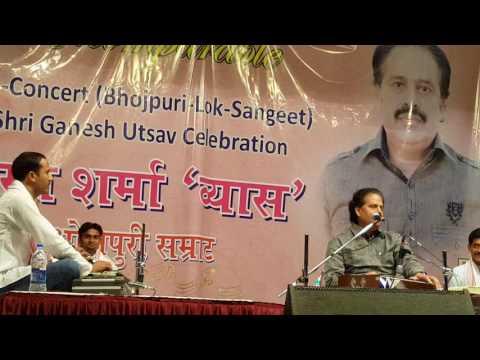 Live concert 2016 Goriya Chand ke Ajoriya BY BHARAT SHARMA VYAS Part 1