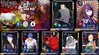 NEW UPDATE, SSR'S ADDED + SKILLS, UR ADDED? / Tokyo Ghoul Dark War