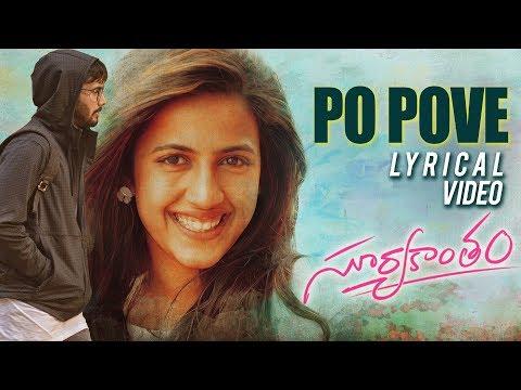 Po Pove Lyrical Song - Suryakantam | Niharika, Rahul Vijay | Pranith B | Robin