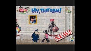 Ну погоди игра для детей скачать бесплатно играть онлайн Погоня видео полная версия прохождения