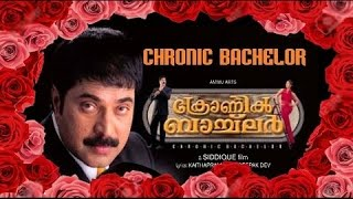 Malayalam Full Movie Chronic Bachelor | Mammootty Malayalam Full Movie 2015