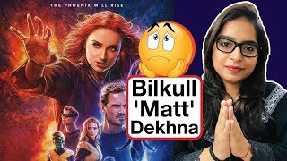 X Men Dark Phoenix Movie REVIEW | Deeksha Sharma