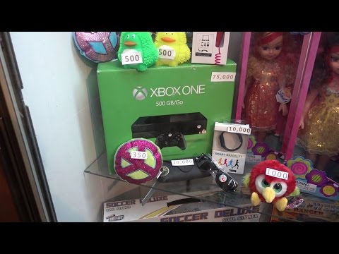 Just how easy is it to win an XBOX ONE video game console for a tiny fraction of what it normally costs? Well I'll show you in this video. :) Also, please like this video & subscribe to my...