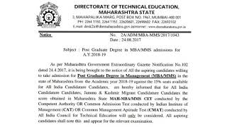 MBA CET 2018 Latest notification by DTE