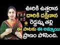 Aravinda Sametha Reddamma Thalli Song By Singer Mohana Bhogaraju Media Masters mp3