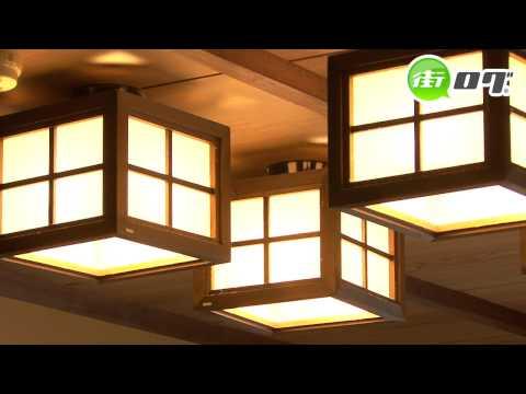 鬼怒川プラザホテル - 地域情報動画サイト 街ログ