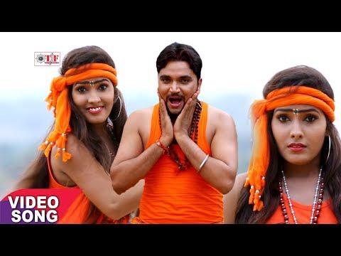 Gunjan Singh Kanwar Bhajan 2017 - Luliya Ka Mangele - Baba Ke Chaukhat Chum Li -Hit Bhojpuri Kanwar