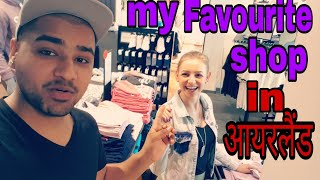 Branded clothes shop tour in Dublin ( ireland) ! Hindi | Gurmeet Haryana