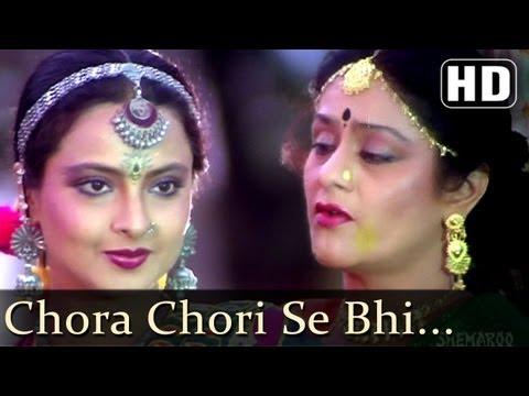 Katori Pe Katora - Rakesh Roshan - Rekha - Bahu Rani Songs - Asha Bhosle - Dilraj Kaur video
