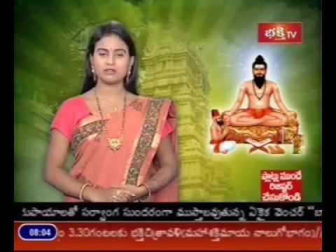 Punya Kshetram-Sri Veera brahmendra swami vari Matham_01