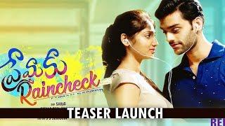 Premaku Raincheck Teaser Launch  |  #PremakuRaincheckTeaser