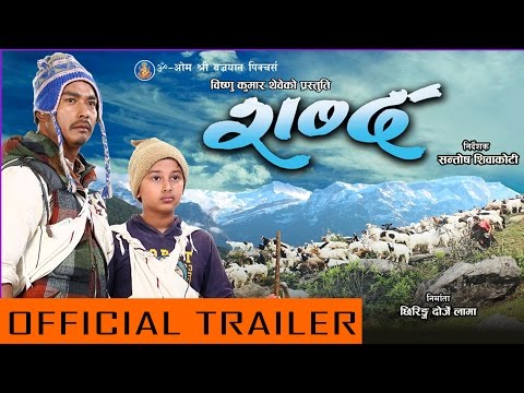 "New Nepali Movie - ""Shabda"" Official Trailer 