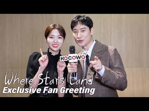 [Eng Sub] Where Stars LandㅣLeeJeHoon & ChaeSooBin Exclusive Fan Greeting