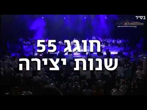 עופר לוי היכל תרבות תל אביב 2018
