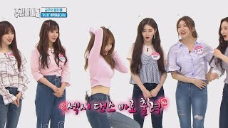 [Weekly Idol EP.360] UNI.T's Charm release time!