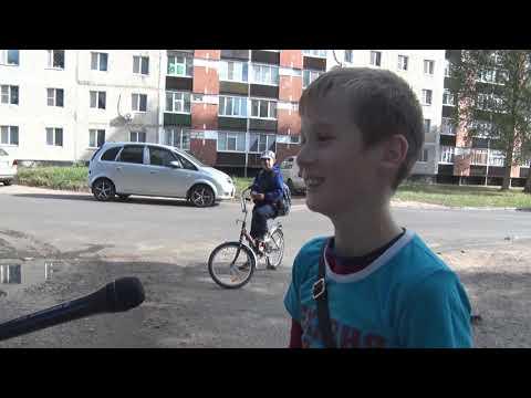 Десна-ТВ: День за днём от 17.09.2018