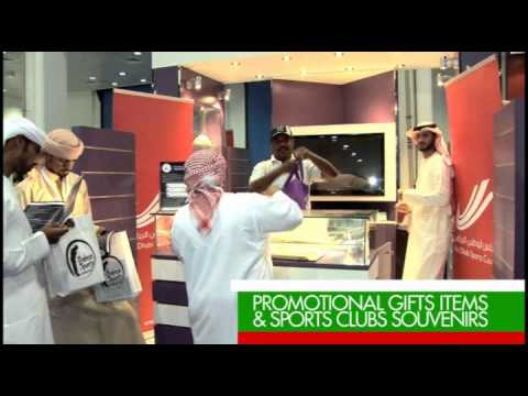 ADSC - Abu Dhabi International Sports Exhibition (ADISE) 2012
