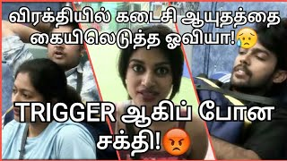 Oviya planning to leave Bigg boss? | Bigg boss tamil 3rd August 2017 | Promo 1 | Review |