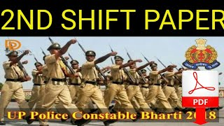 Up Police 2018 Evening Shift Solved Paper | 18 June 2nd shift Solved Paper