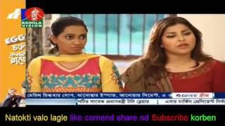 "Bangla Eid Natok 2016 ""গড় আসলাম"" #1 by Mosharraf Karim Bangla New Natok 2016   Average Aslam #1"