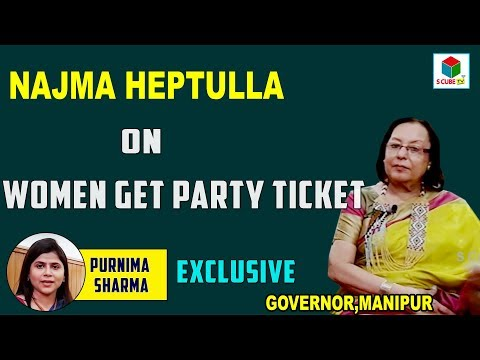 Manipur Governor Najma Heptulla About Party Ticket For Womens | Women Empowerment | Indian Politics