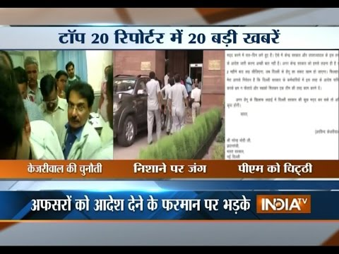 India TV News: Top 20 Reporter September 18, 2015 (Part 3) - India Tv