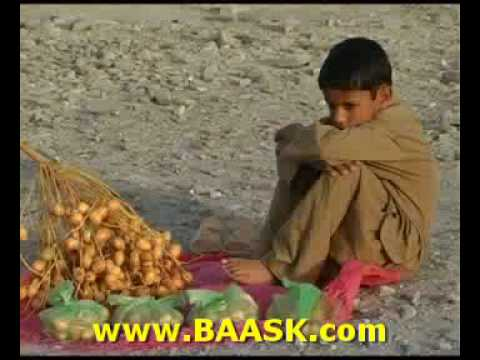 Balach Part 1 Balochi Movie video
