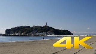 Kanagawa Enoshima Part I - 江の島 - 4K Ultra HD